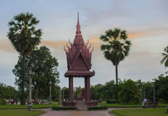 battambangpark